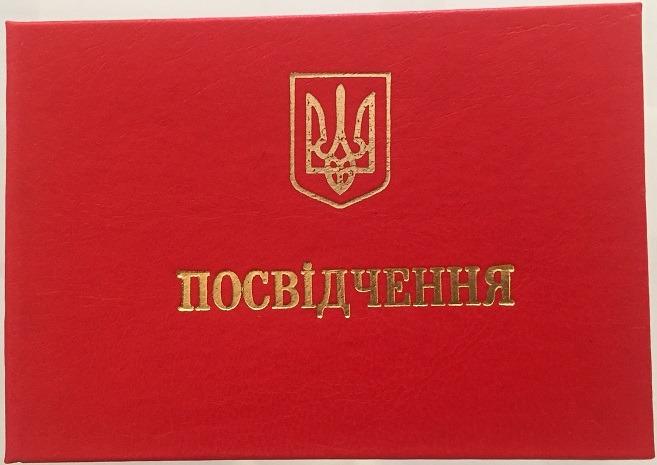 Обучение по электробезопасности в украине самолет киев братислава