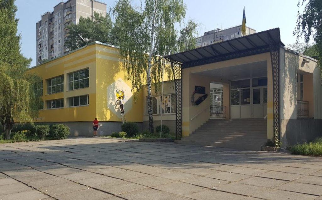 Детские дошкольные учреждения и школы г. Киева