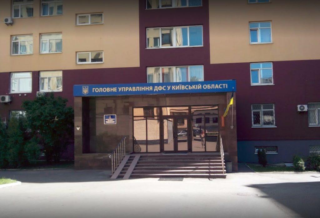 Админздание по ул. Народного ополчения, 5-А.